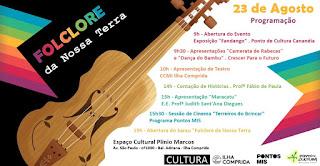 """Cultura da ilha convida o público para as apresentações culturais """"Folclore da Nossa Terra'"""