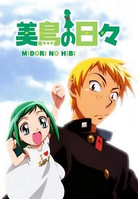 Midori no Hibi Série Completa 2004 - DVD-RIP 480p Legendado Completo