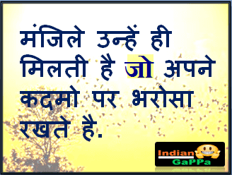 Positive-Quotes,Positive-Quotes-On-Life,Positive-Quotes-In-Hindi