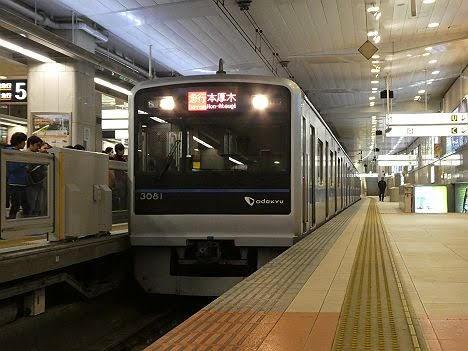 【深夜限定!】小田急電鉄 急行 本厚木行き4 3000形