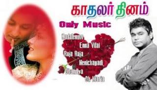 A.R Rahmans Best BGMs | Kadhalar Dhinam