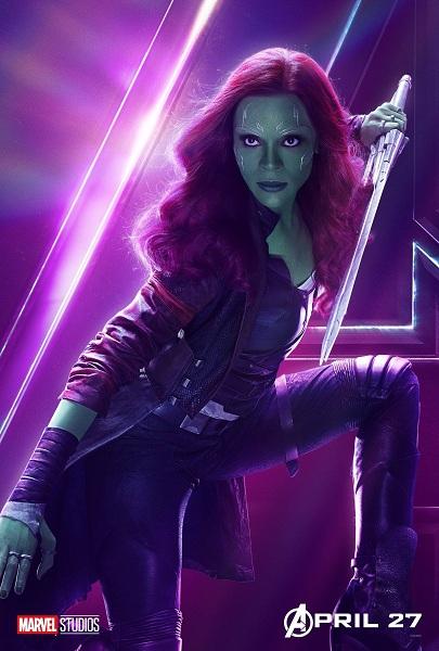 Avengers: Infinity War Gamora