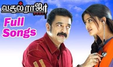 Vasool Raja MBBS Tamil Movie Songs | Tamil Movie Video Songs | Kamalhaasan songs