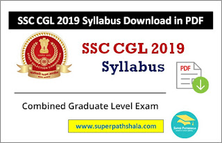 SSC CGL 2019 Syllabus Download in PDF