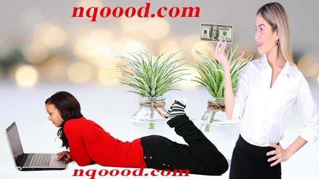 الربح من الانترنت، الربح من الانترنت للمبتدئين، طرق الربح من الانترنت
