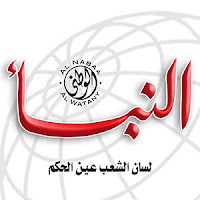 اخبار اوم ماجيك جهاز الكشف محمد عبد الرحمن