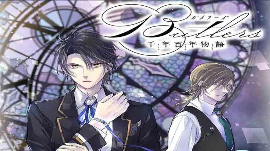 Butlers Chitose Momotose Monogatari BD (Episode 01 - 12) Subtitle Indonesia
