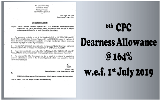 6th-CPC-dearness-allowance-wef-1-7-19-paramnews