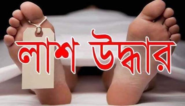 মুরাদনগর মুগলিশপুরে অজ্ঞাত ব্যক্তির লাশ