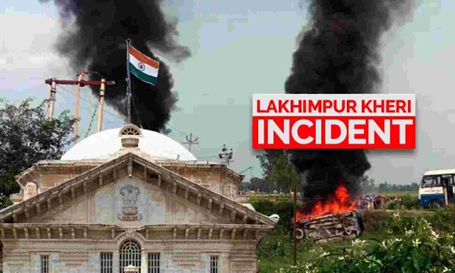 Lakhimpur Kheri: UP govt appoints retired Allahabad HC judge to probe violence