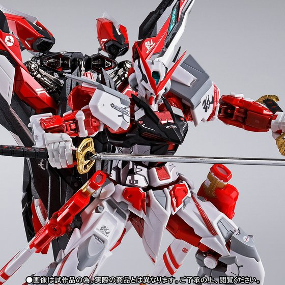 Metal Build Gundam Astray Red Frame Kai