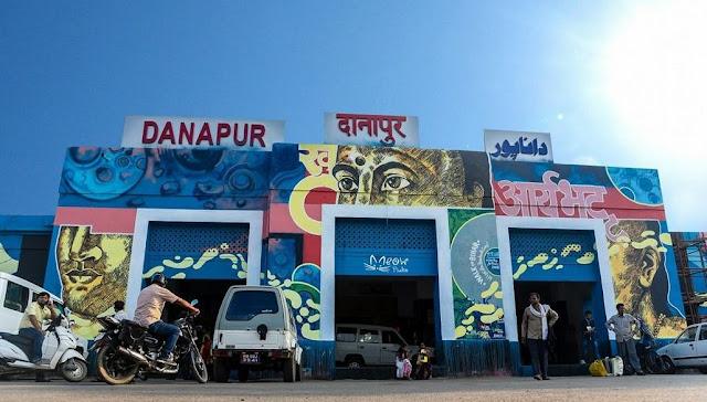 DanapurRailwayStation