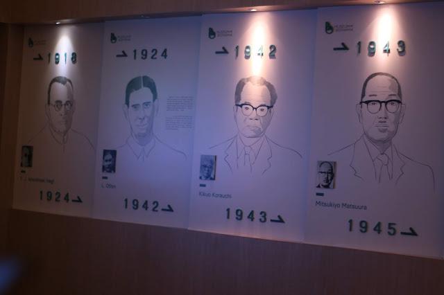 health tourism museum biofarma