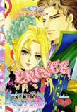 ขายการ์ตูนออนไลน์ Prince เล่ม 32