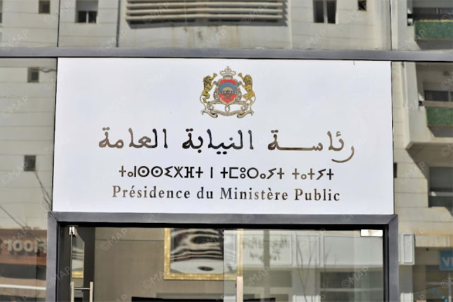 رئاسة النيابة العامة : 65 ألفا و352 شخصا خرقوا حالة الطوارئ الصحية،من بينهم 3106 أحيلوا على المحكمة في حالة إعتقال✍️👇👇👇