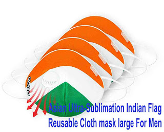 Asian Ultra-Sublimation Indian Flag Reusable Cloth mask large For Men