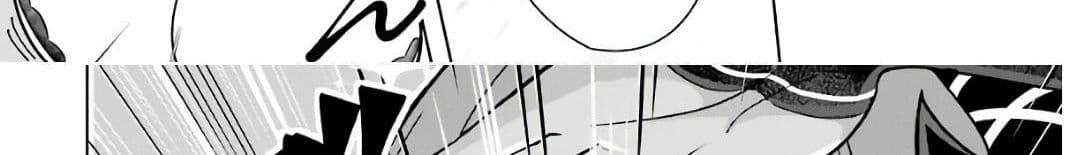 อ่านการ์ตูน Wakamono no Kuro Mahou Hanare ga Shinkoku desu ga, Shuushoku shite Mitara Taiguu Iishi, Shachou mo Tsukaima mo Kawaikute Saikou desu! ตอนที่ 2 หน้าที่ 224