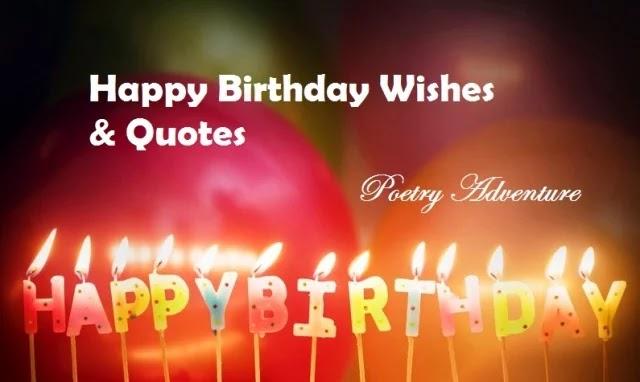 Happy Birthday wishes in Hindi, Hindi Birthday Quotes, Birthday Suvichar, जन्मदिवस की बधाई सन्देश