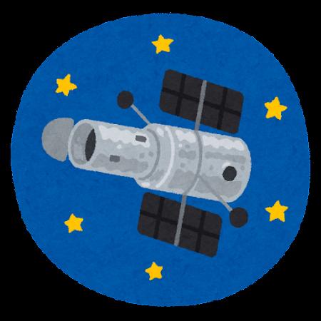宇宙望遠鏡のイラスト