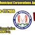 Rajkot Municipal Corporation Apprenticeship 2020