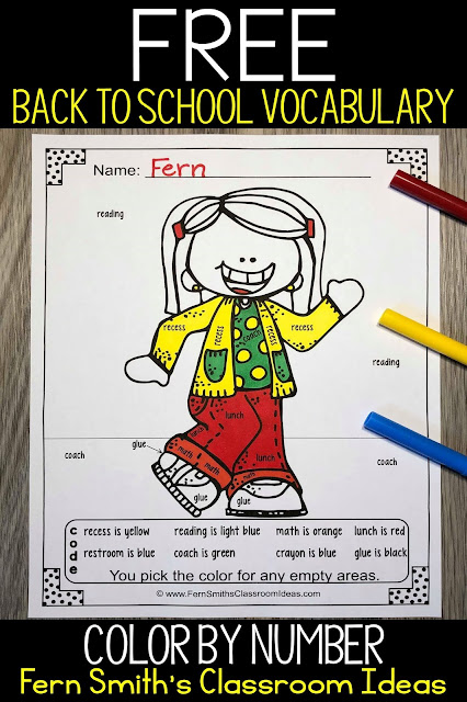 Back to School Color By Code Back to School Vocabulary Freebie - Two Color By Code Back to School Vocabulary Printables for your Classroom by Fern Smith's Classroom Ideas .