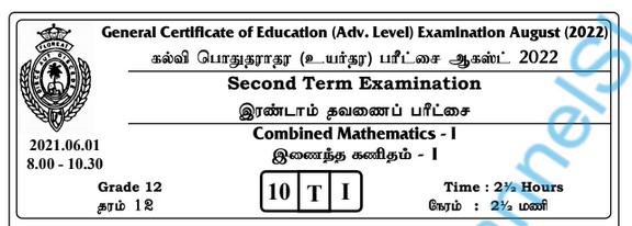Com-Maths-Royal-College-2nd-term-Grade-12