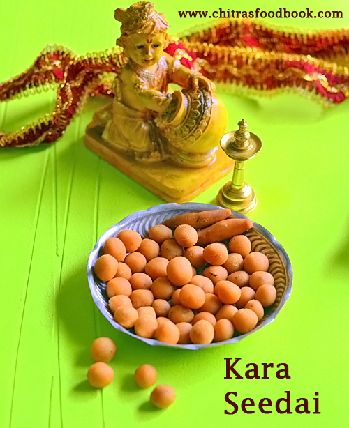 Kara seedai recipe / spicy seedai recipe