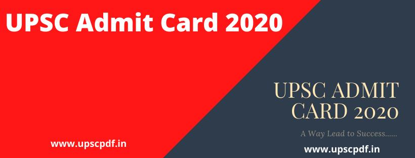 UPSC Admit Card 2020