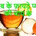 पीजिए प्याज की चाय, सेहत को मिलेंगे बेहतरीन लाभ!