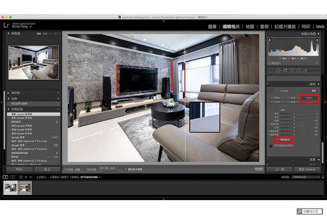 【Adobe Lightroom】輕鬆搞定透視變形 --- 引導式修正