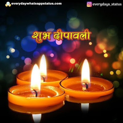 diwali images | Everyday Whatsapp Status | Best 140+ Happy Diwali Wishing Images Photos