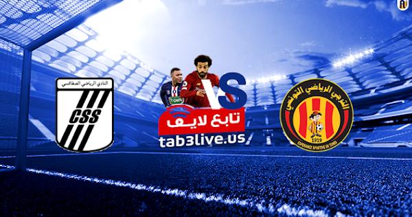 مشاهدة مباراة الترجي التونسي والنادي الرياضي الصفاقسي بث مباشر اليوم 2020/09/20  كأس السوبر التونسي