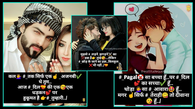 Romantic shayari with images | Romantic shayari for husband | Love shayari in hindi for husband