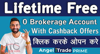 Angel Broking Free Account Online Kaise Khole