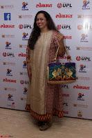 Ranbir Kapoor Alia Bhatt and others at Red Carpet Of 4th Edition Lokmat Maharashtrian Awards 2017 037.JPG
