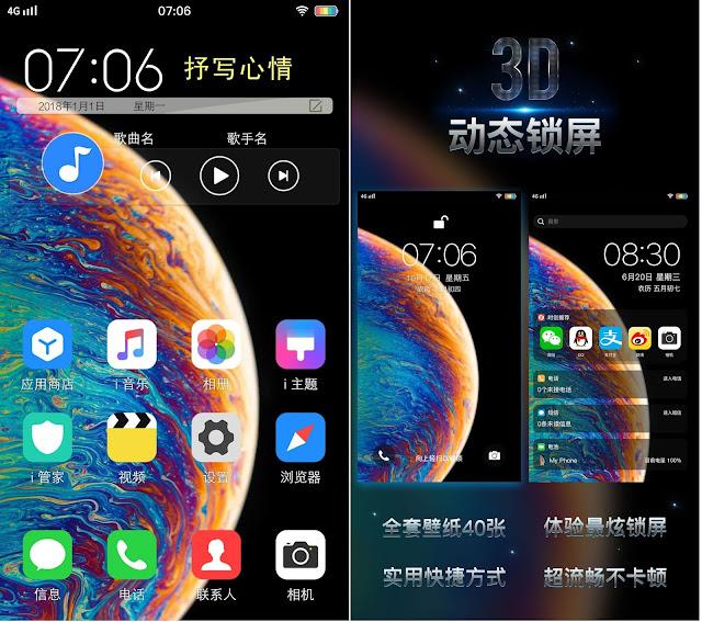 Iphone 3D Theme