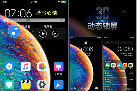 Iphone Theme For Vivo