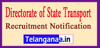 Haryana Directorate of State Transport Recruitment Notification 2017 Last Date 30-04-2017