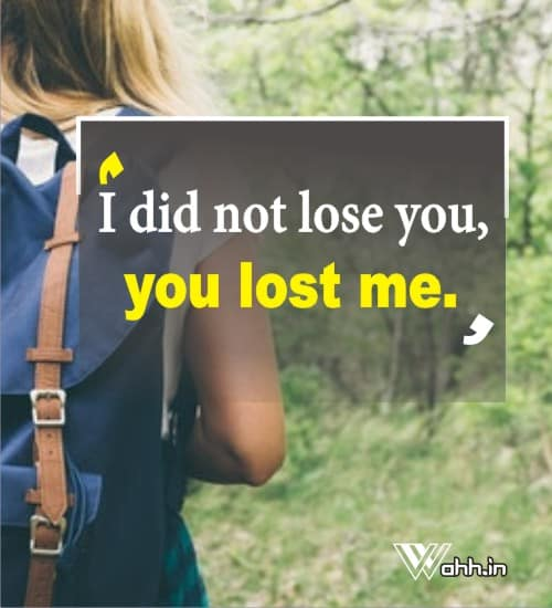 I-did-not-lose-you,