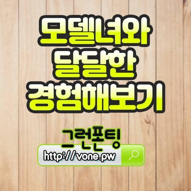 간석3동엠프