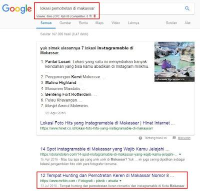 horee masuk halaman pertama google
