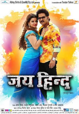 Jai Hind 2019 Bhojpuri 720p HDTVRip 1.2GB