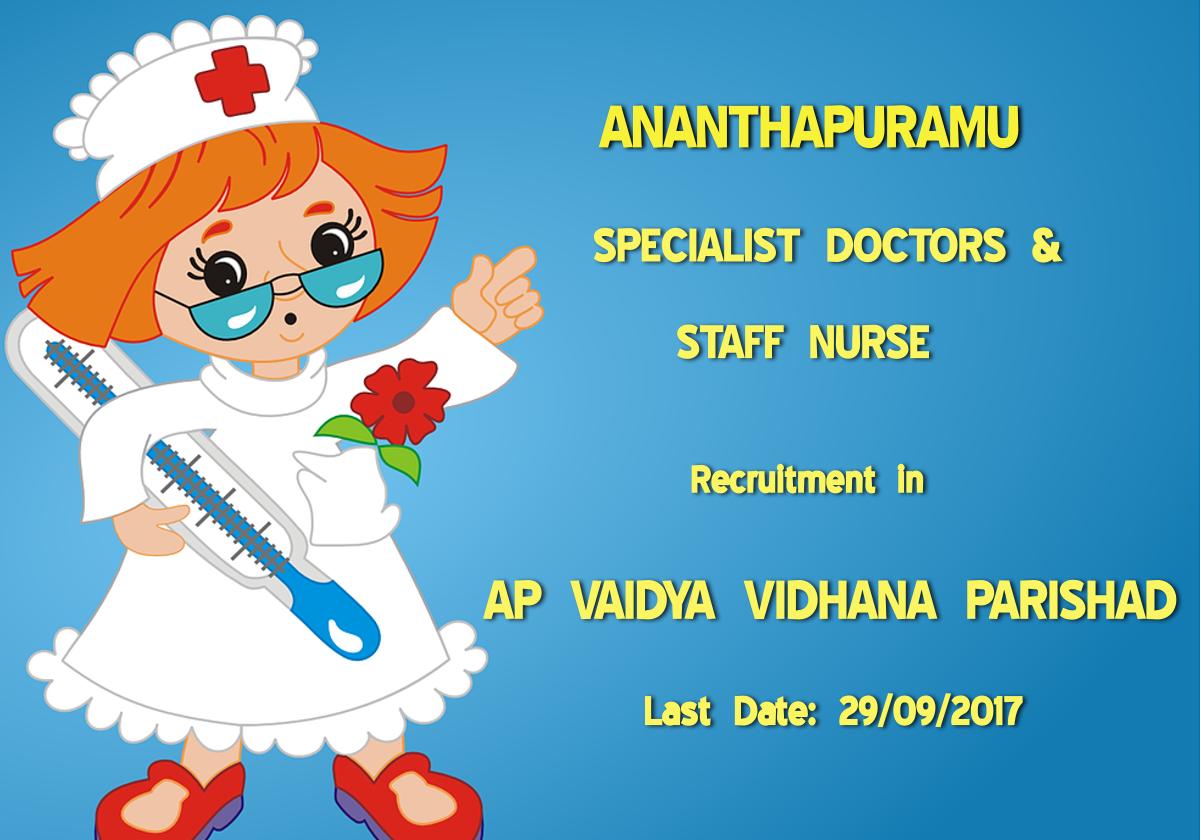 Ananthapuramu-APVVP-Specialist-Doctors-Staff-Nurse-Recruitment-Notification