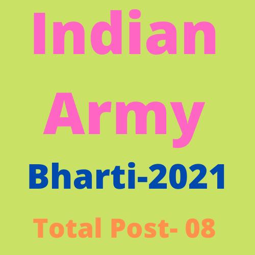 Join Indian Army  JAG 27th Entry Scheme Bharti 2021- भारतीय सेना JAG 27 वीं प्रवेश योजना भर्ती  2021