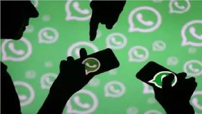 WhatsApp ओपन किए बिना इस ट्रिक से जानें कौन, कब ऑनलाइन है