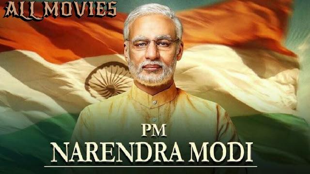 PM Narendra Modi Movie pic