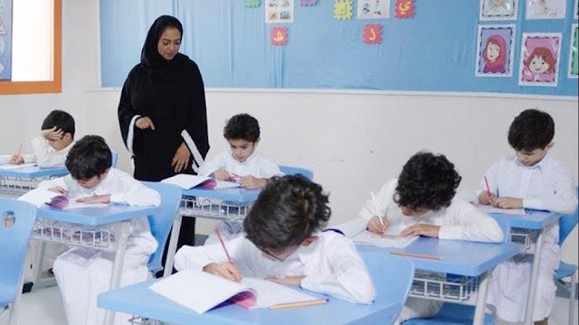Pertama Kali, Guru Perempuan Ajar Siswa Laki-laki di Sekolah Negeri Saudi