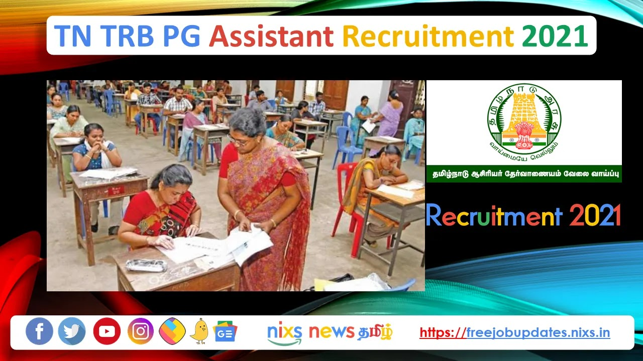 TN TRB PG Assistant Recruitment 2021 2207 Posts - Apply Online