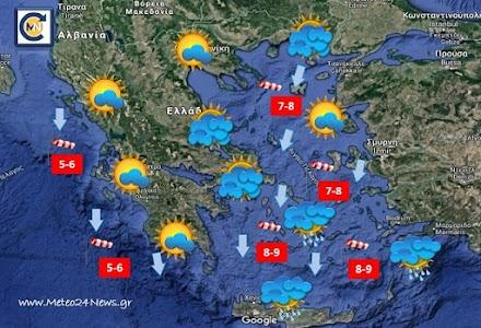 Meteo24News.gr:Σποραδικές βροχές στην Κρήτη - Θυελλώδεις άνεμοι στο Αιγαίο