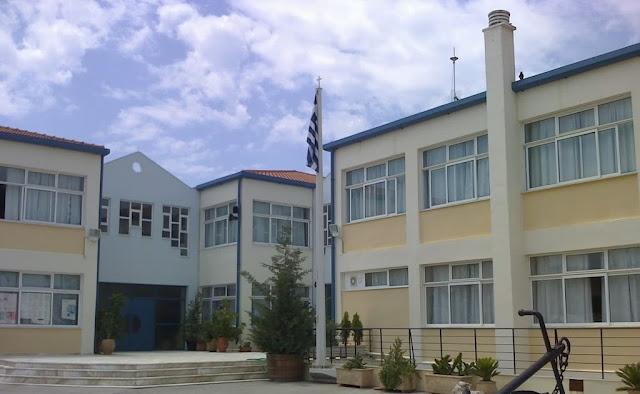 Συνεδριάζει η  Σχολική Επιτροπή Β/θμιας Εκπαίδευσης του Δήμου Ερμιονίδας